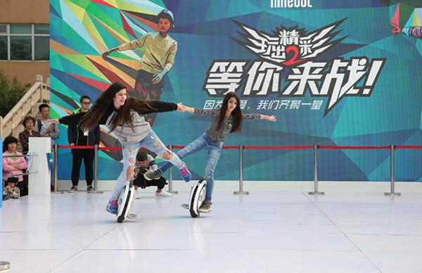 纳恩博第二季平衡车挑战赛总决赛在北京上演